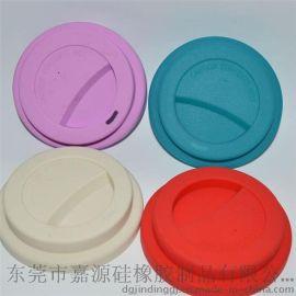 硅胶咖啡杯盖 星巴克乐扣杯盖 陶瓷杯保温杯盖