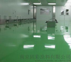 南京环氧自流平地坪施工
