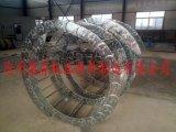 冶金设备用钢铝拖链 不锈钢拖链