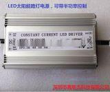 DC24V 100W驱动电源,带半功率控制的太阳能 路灯电源