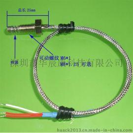 德国进口四 线热电阻pt100 铁 龙三线卡簧线铂电阻厂家