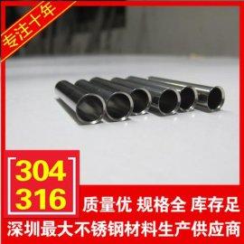 现货304不锈钢无缝管 抗腐蚀耐高温耐压强 可切割零售