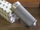 不锈钢滤芯是怎么生产的?来安平铎江网业,可以让您看生产全过程。