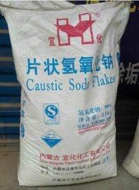 广东地区大量批发宜化片碱