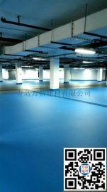 青岛城阳区/四方区金刚砂耐磨地坪材料  生产,服务质量优越,万信牌金刚砂