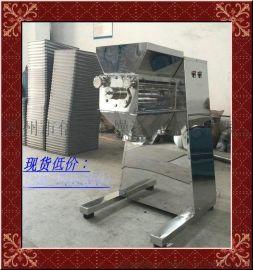 常州倍成干燥现货供应 YK160摇摆造粒机,粉料湿法造粒机,筛网挤压制粒机,不锈钢材质摇摆制粒机
