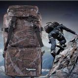 登山揹包旅行揹包大容量登山包