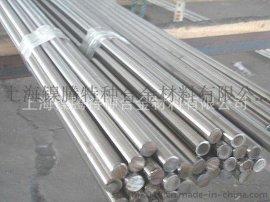 蒙乃尔合金Monel 400/NO4400/2.4360/Alloy 400不锈钢圆钢,锻件,方钢,圆环,扁钢,钢带,线材,钢锭,管件,法兰,配件