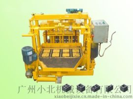 QMY4-30A自动移动制砖机