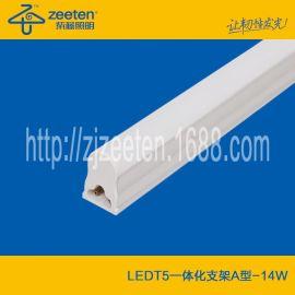 LED室內燈具日光燈 LED燈帶14W T5一體化支架燈