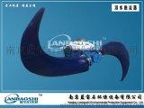 【蓝宝石】 潜水推流器 2.2kw QJB 2.2-4-1600-2-38 低速推流器