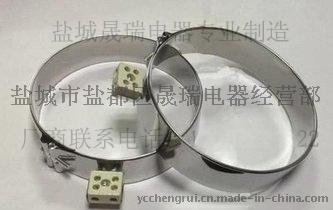 雲母電熱圈/晟瑞電器專業製造/生產廠家批發供應