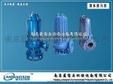 【蓝宝石】 AF铰刀泵 1kw AF1008 潜水切割泵