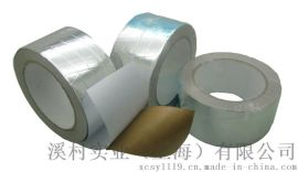 夾筋鋁箔膠帶 管道包紮