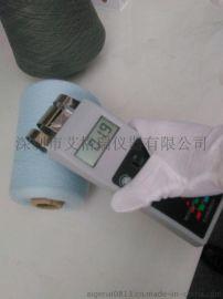 新疆新鲜棉花含水率测试仪 医用棉花含水率测试仪