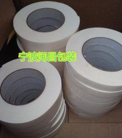 宁波地区泡棉胶带价格、泡沫胶带、海绵胶带、PE泡棉胶带、发泡棉胶带现货销售