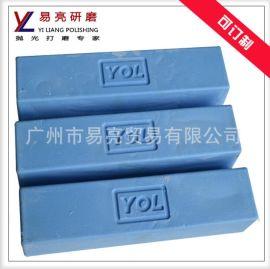 进口材质抛光蓝腊 不锈钢粗中磨腊 不锈钢抛光膏