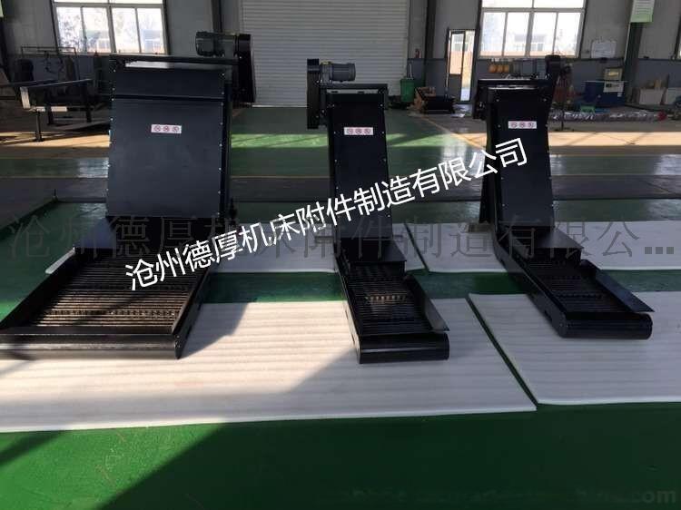 廢料輸送排屑機 現場測量設計  專業生產製造