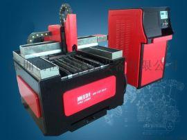 光纤切割机视觉定位光纤激光切割设备厂家直销供应
