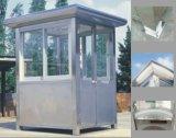 KLGT-302方型不鏽鋼收費崗亭 保安亭