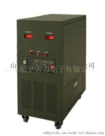 ZDY-28.5V-300A 吉力航空直流电源