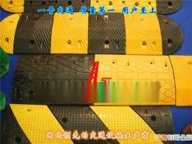 减速带 减速路  减速块 彩色减速带 减速坡 橡胶减速带 铸钢减速带