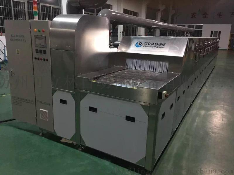 全自動通過式噴淋清洗設備(可定製)