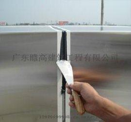 南沙幕墙玻璃重新换胶 幕墙玻璃注胶幕墙玻璃防爆贴膜