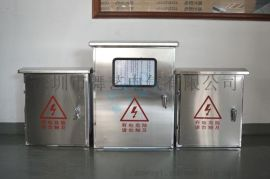 深圳**户外防水不锈钢配电箱生产厂家