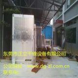 空气能恒温房|节能环保烤房|竹筷烘干机|节能烘干热源