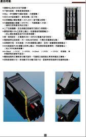 SCR电力调整器 W5SP4V060-24J