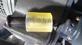 4105、6105柴油机用胶套销子 发电用胶套 双支点连接胶套