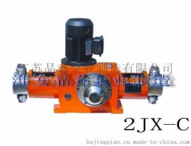 JX-C柱塞式计量泵|高精度|晶鑫泵业厂家直销