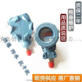 连云港现货防爆数显型压力传感器4-20mA 恒压供水气液压油 耐高温压力变送器带散热片进口扩散硅