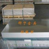 1100/H14铝板 纯铝板,高精板材