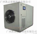 石斛烘干机 广东批发热泵石斛烘干机 厂家推荐石斛烘炉