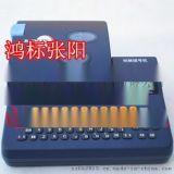 深圳標映S680編號標識套管印表機
