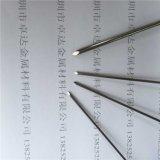 304不锈钢无缝管 精密管 0.6*0.1mm