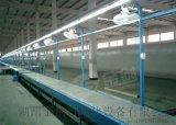 廠家供應鏈板輸送機 鏈條輸送機 網鏈輸送機 倍速輸送機 柔性鏈輸送機 重型鏈板輸送機 輥道輸送機 皮帶輸送機 輥子輸送機 分揀輸送機