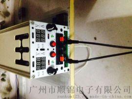 电源老化设备出售带数码显示