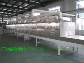 矿产石干燥机微波矿产石土干燥机