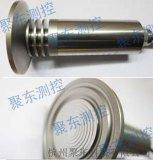 杭州聚东JDYW卫生型压力变送器