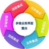 edus一对一培训机构管理软件