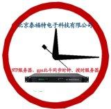 供應北京泰福特NTP伺服器-時間同步伺服器-網路時間伺服器(HJ210)