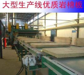 岩棉板厂家销售岩棉防火板生产商