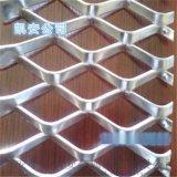 吊顶金属菱形网|装饰铝板网|铝板装饰网 可做颜色
