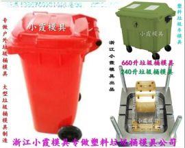 注塑模360L大型垃圾车模具 320L大型垃圾车模具 300L大型垃圾车模具哪家做的**