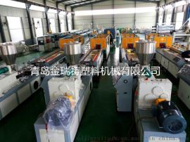PVC发泡门板生产线 木塑地板生产设备