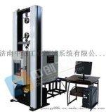 隔熱鋁型材高溫拉伸試驗機、隔熱鋁型材耐高溫抗拉強度試驗機質量保證