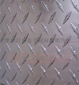 現貨供應1060花紋鋁板,1060防滑鋁板,五條筋花紋鋁板